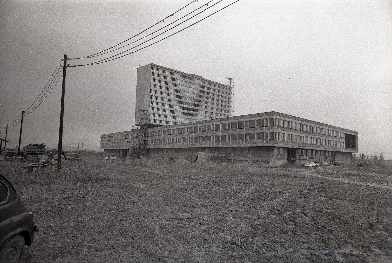 1972-snk