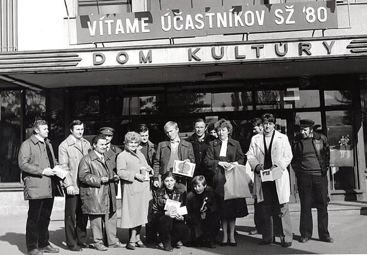 1980 - dom kultúry