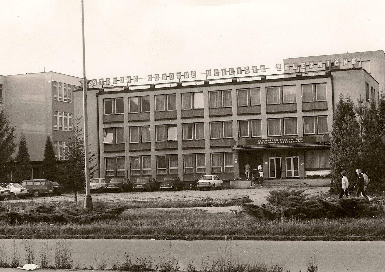 Učilište želežničné, 90te roky