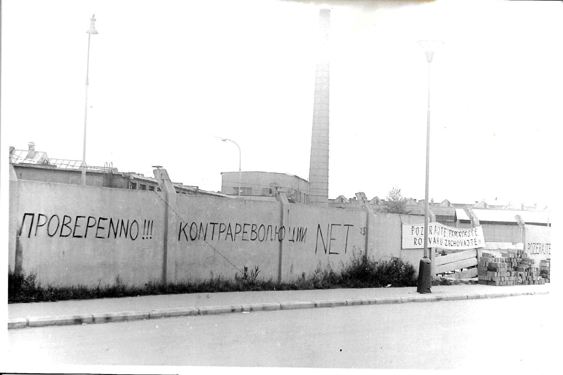Zťs, 1968